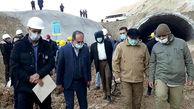 بازدید رئیس مجلس از پروژه تونل گورمیزه شهرستان اردل