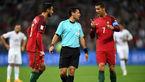 فغانی شانس اول قضاوت در فینال جام جهانی