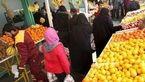 میوه شب عید از ۲۰ اسفند در استان تهران توزیع می شود