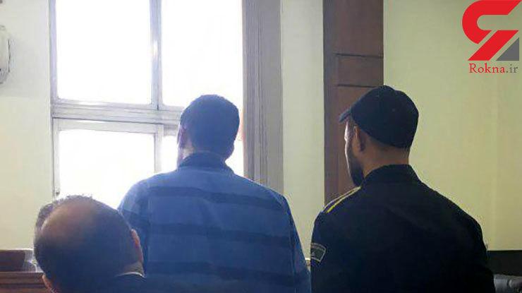 دختر جوان تهرانی در دام سیاه شوهر خاله جن گیر