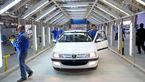 تغییر فرمول قیمت گذاری خودرو به کجا رسید؟