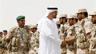 New Documents Reveal UAE's Covert Activities in Yemen