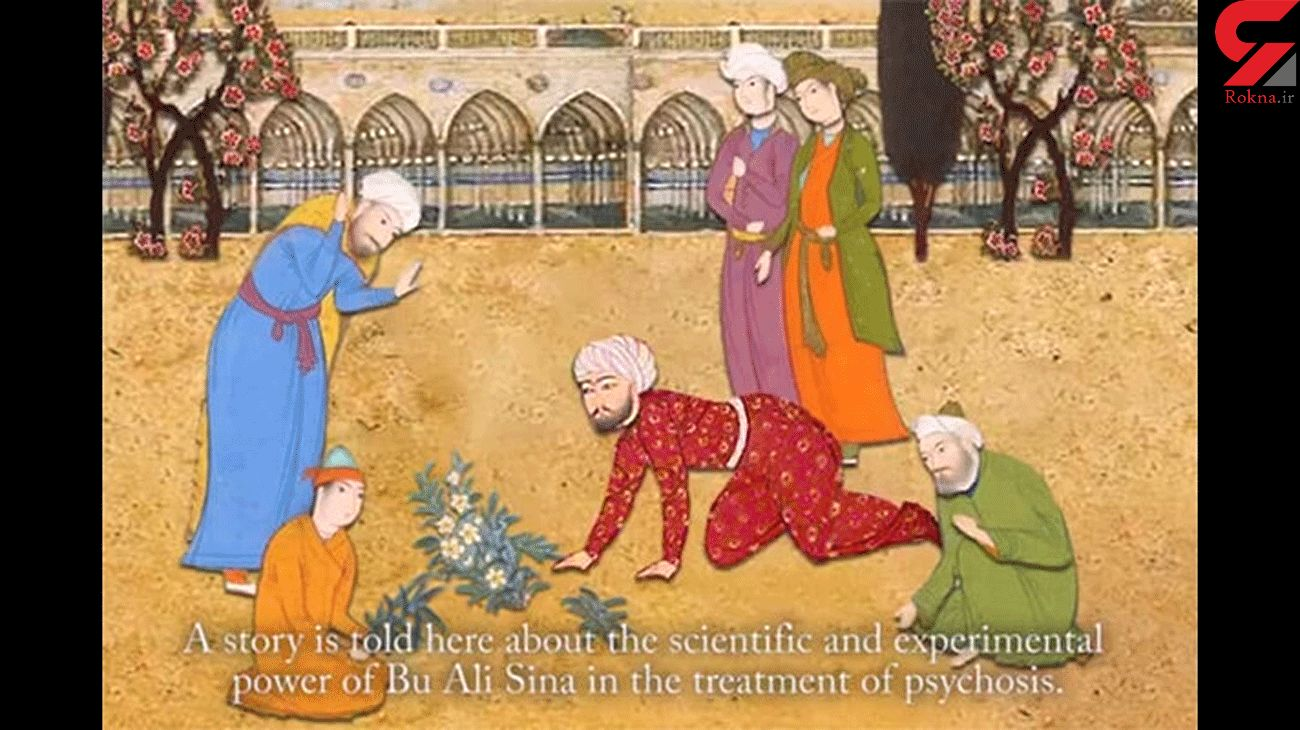 Iranian animation 'Bu Ali Sina' goes on screen at WADTh Conf.