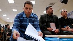 اعترافات رییس سابق بانک ملی شعبه بهار در پرونده مرد اعدامی!
