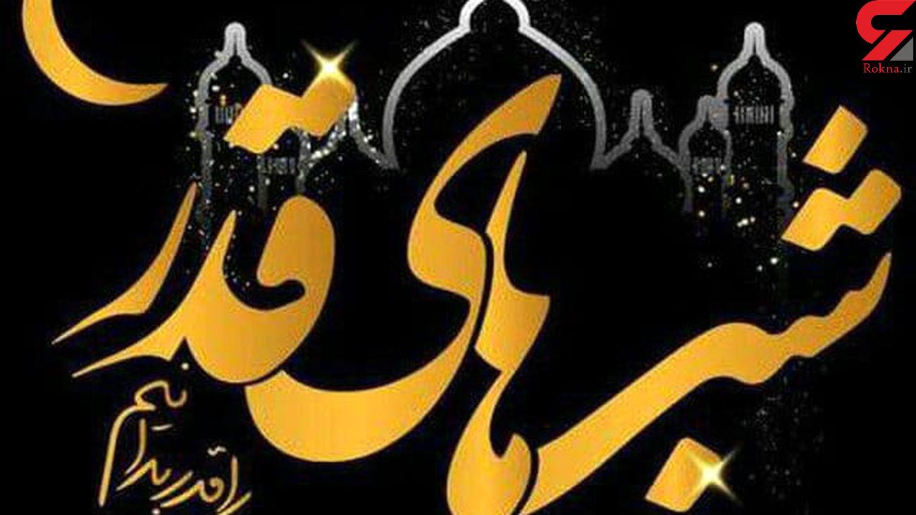 شب قدر به قلم خبرنگار رکنا در هشترود