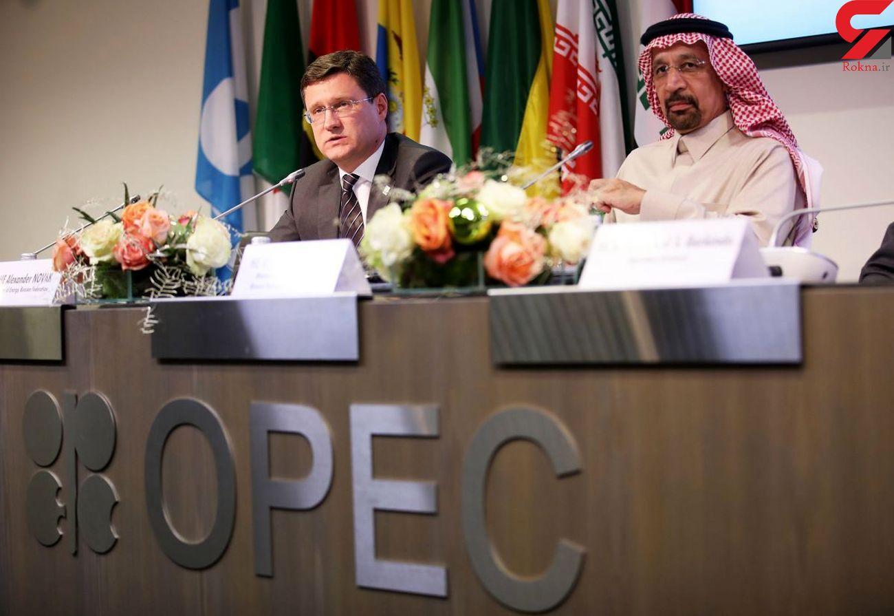 تولید نفت در ماه آوریل تثبیت شد