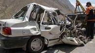واژگونی پراید 2 تن را به کشتن داد / در آذربایجان غربی رخ داد