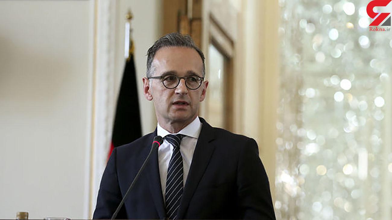 اظهارات جنجالی وزیر خارجه آلمان درباره برجام