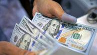 قیمت دلار و  یورو در صرافی ها / نرخ دلار ثابت ماند
