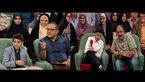 اسم و فامیل بازی کردن رامبد جوان و مهران غفوریان!+ فیلم