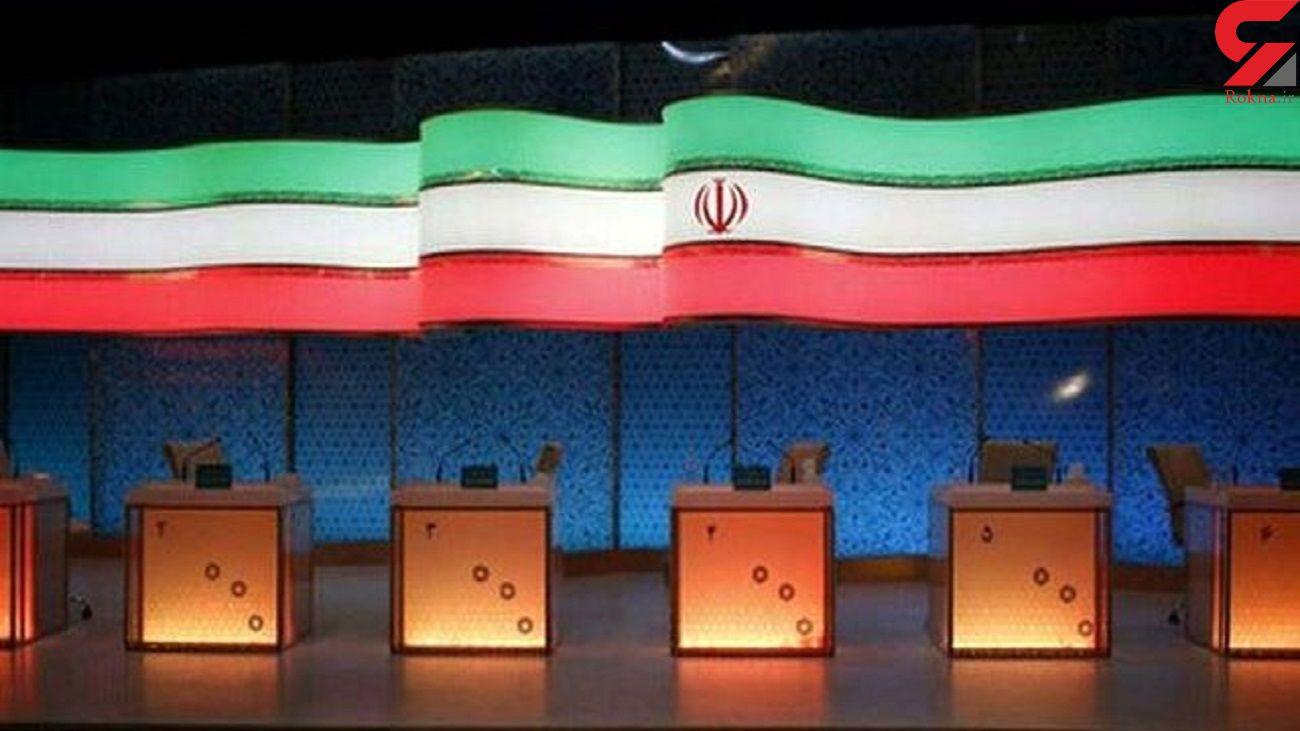 جزئیات مناظره نامزدهای انتخابات 1400 در تلویزیون