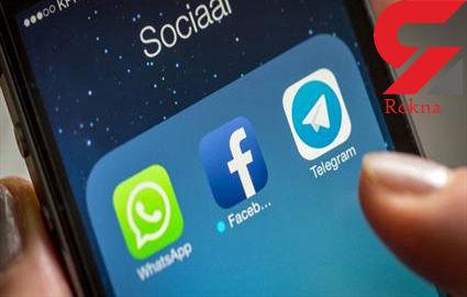 بازداشت عامل انتشار فیلم خصوصی در تلگرام
