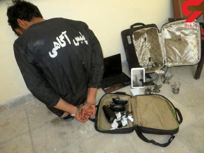 دزد اخاذ مالباخته را تهدید به انتشار عکس و فیلم های شخصی کرد+عکس
