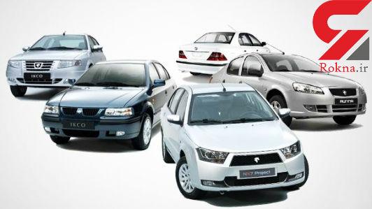 عجیب ترین بازار خودرو جهان در ایران / اختلاف ۹۰ میلیونی قیمت کارخانه و بازار