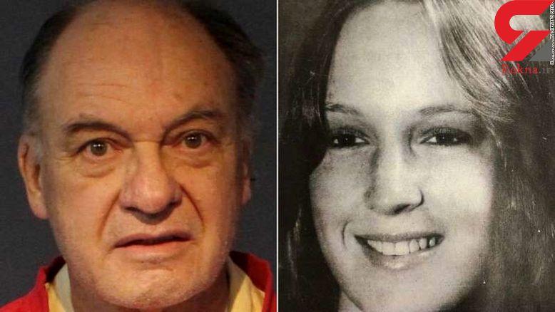 راز پرونده خاک گرفته یک قتل به شیوه ای عجیب پس از 40 سال برملا شد+ عکس
