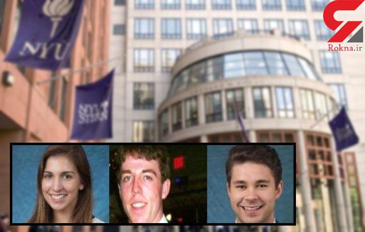 کشف جسد 3 جوان در یکی از خانههای نیویورک
