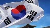 تورم کره جنوبی صفر شد!