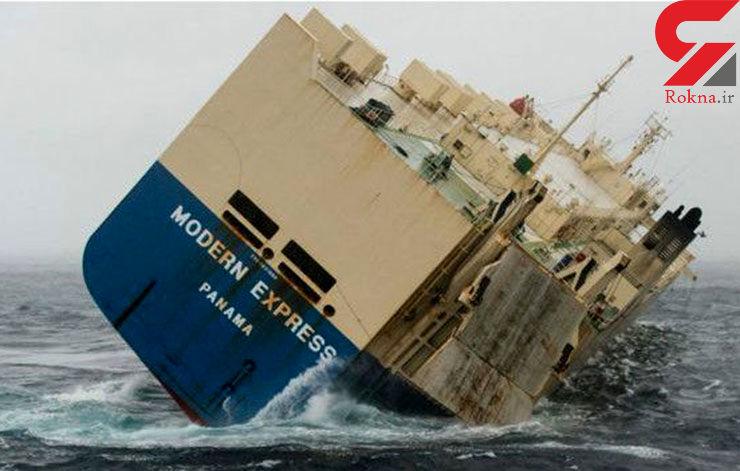 سرنوشت عجیب کشتی پانامایی + فیلم