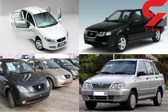 جدیدترین وضعیت تولید خودرو