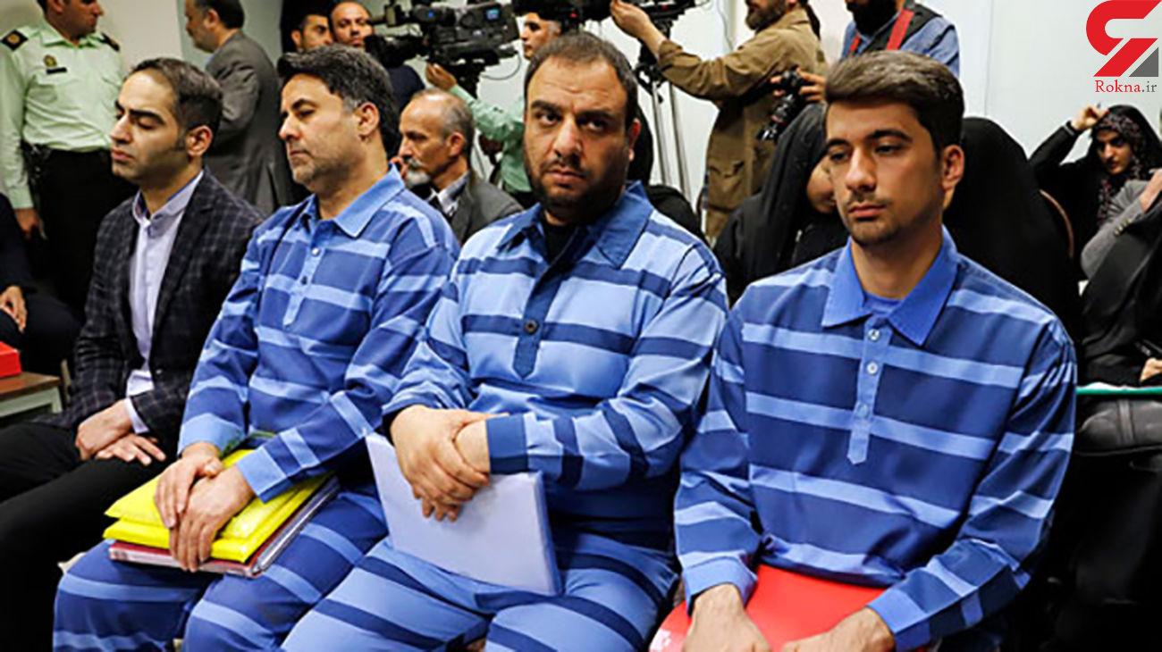 ۲۵سال حبس برای متهمان پرونده البرز ایرانیان