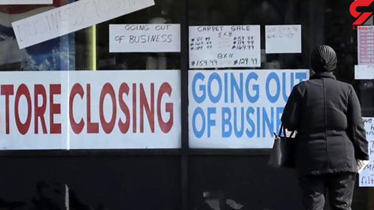 40 میلیون آمریکایی شغل خود را در دوره کرونا از دست دادهاند