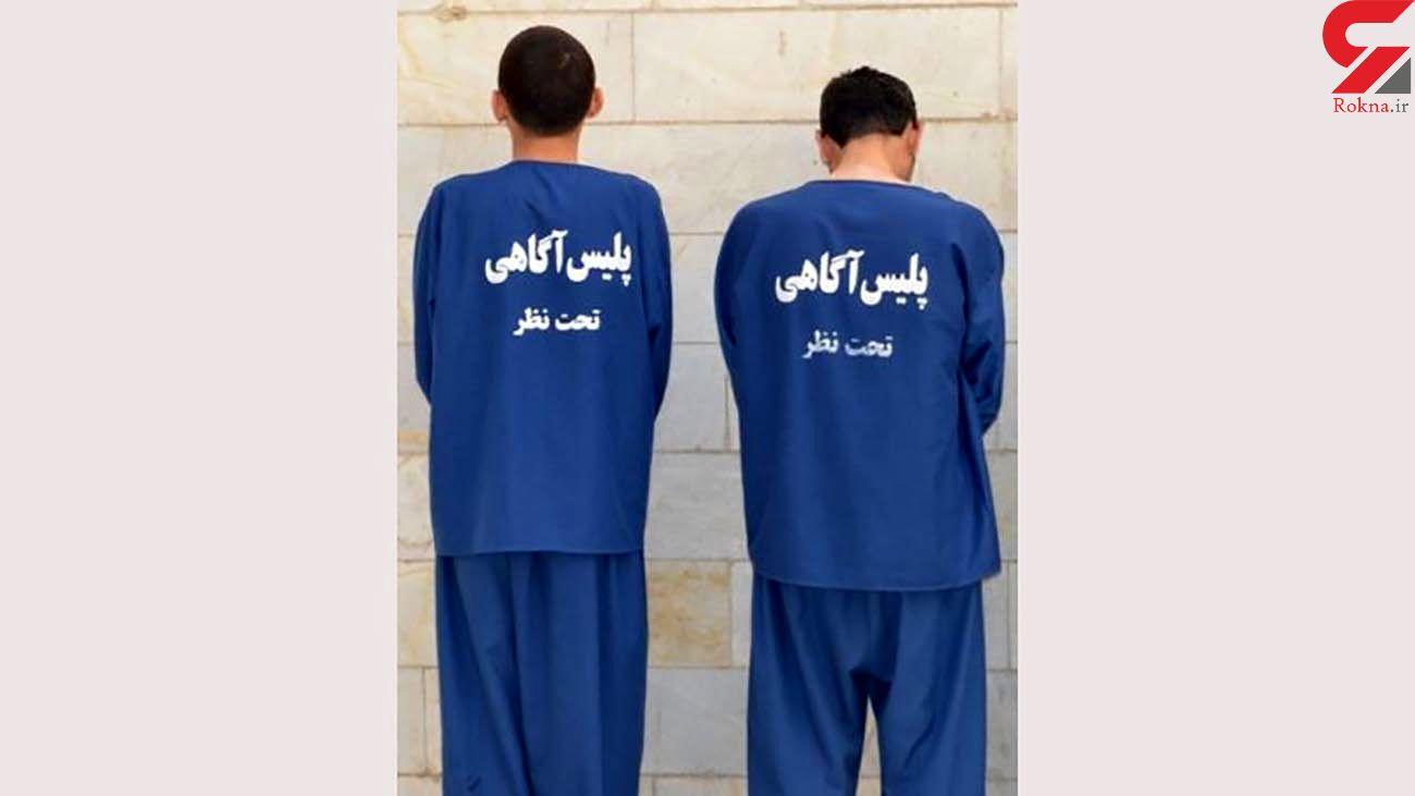 تیرباران جوان زاهدانی در انتقام کور / قاتلان بازداشت شدند
