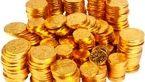 نرخ سکه و طلا در بازار