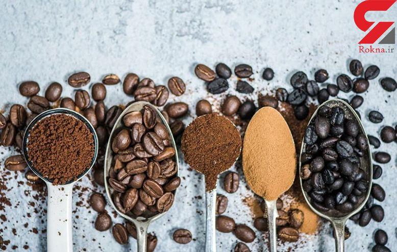بلایی که مصرف کافئین سرتان می آورد