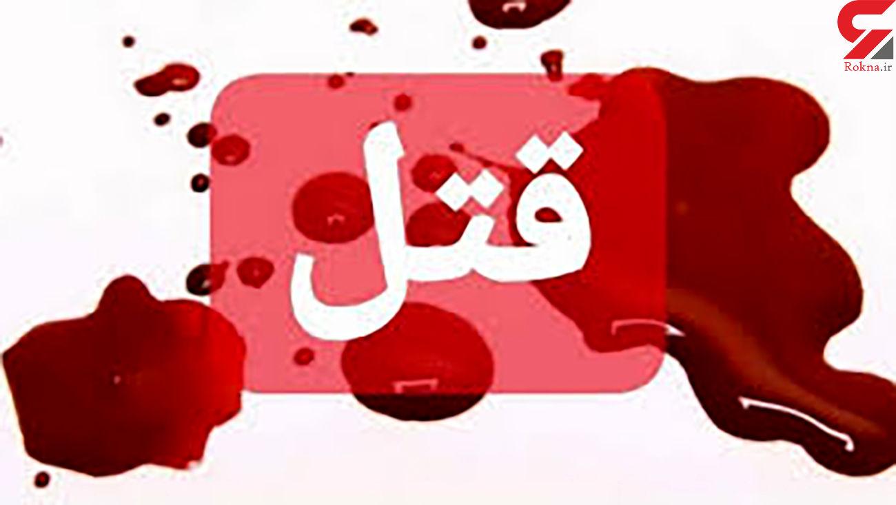 قتل مادر جوان توسط پسر 14 ساله اش در قزوین