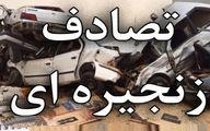 14 کشته و زخمی در تصادف زنجیره ای منجیل