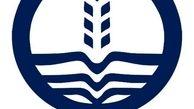 موفقیت دانشگاه علوم پزشکی گیلان در کسب رتبه در پایگاه ESI