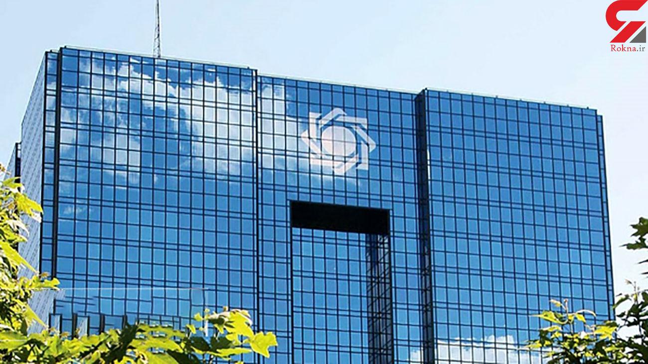 دستور رییس کل بانک مرکزی برای اختصاص امکانات و پاسخگویان بیشتر به مراجعان ارزی/ مراجع قضایی پیگیر رفع تعهدات ارزی سال ۹۷ هستند