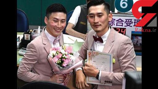 300 مرد همزمان با یکدیگر ازدواج  کردند / فساد این بار در آسیا!+ عکس و جزییات تکاندهنده