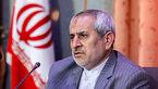تکذیب خبر آزادی یک متهم اقتصادی / دادستان تهران اعلام کرد