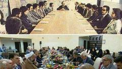 جنجال یک عکس مربوط به دوران قبل از انقلاب ایران!