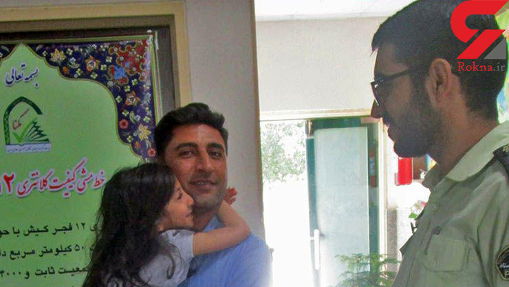 ماموران پلیس فجر اشک های یک پدر برای دخترش را پاک کردند+ عکس