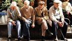 میزان پایین سدیم خون در مردان مسن خطرناک است