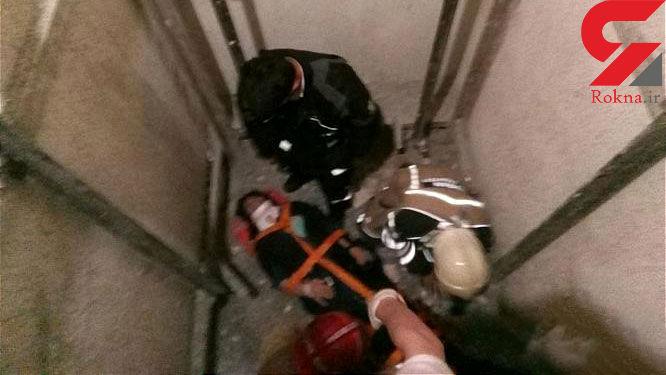 سقوط خونین یک زن از چاهک آسانسور در پونک+ تصاویر