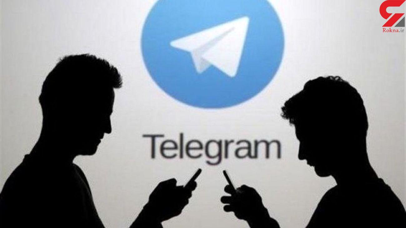 بیانیه رییس تلگرام در مورد فیلترینگ تلگرام در ایران و چین