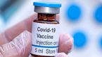 خبر بد برای خوزستانی ها / واکسن کرونا تمام شد