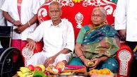 قدم نورسیده مبارک نبود ! / سکته زن و شوهر هندی که بعد از 54 سال بچه دار شدند +عکس