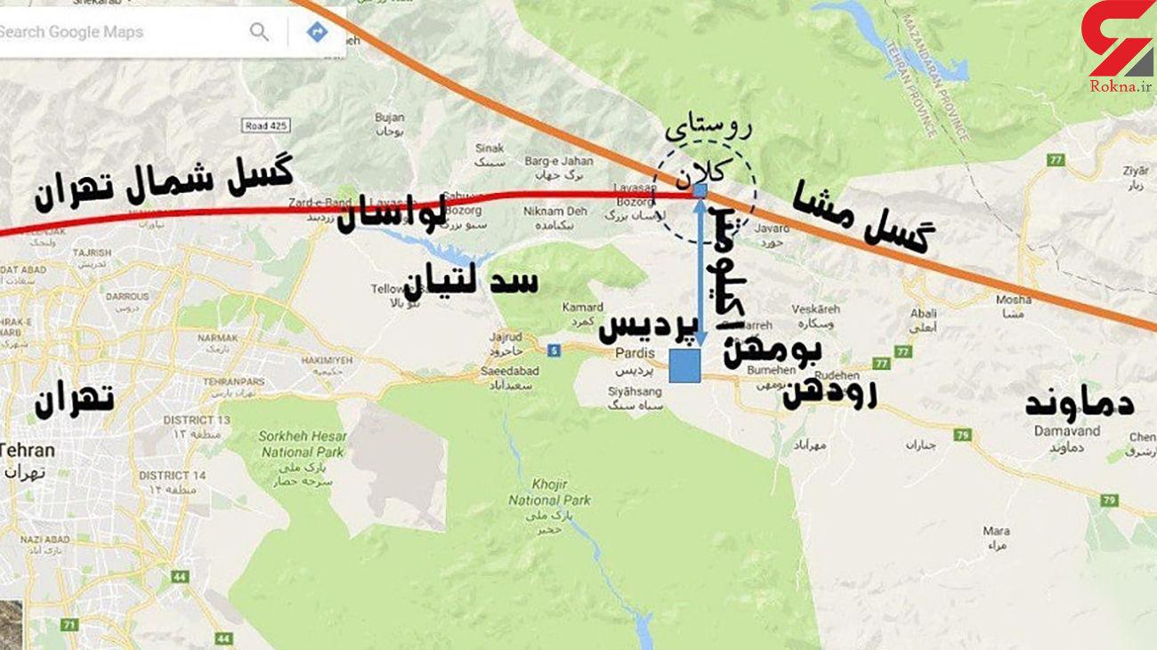 علت و محل دقیق زلزله تهران اعلام شد / گسل مشا فشم را بیشتر بشناسید + نقشه