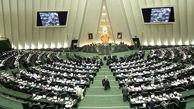 کارکنان شوراهای حل اختلاف استخدام میشوند