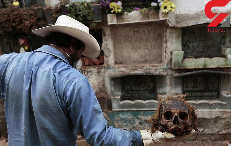 مومیاییهای بیپول در گورهای دستهجمعی گواتمالا