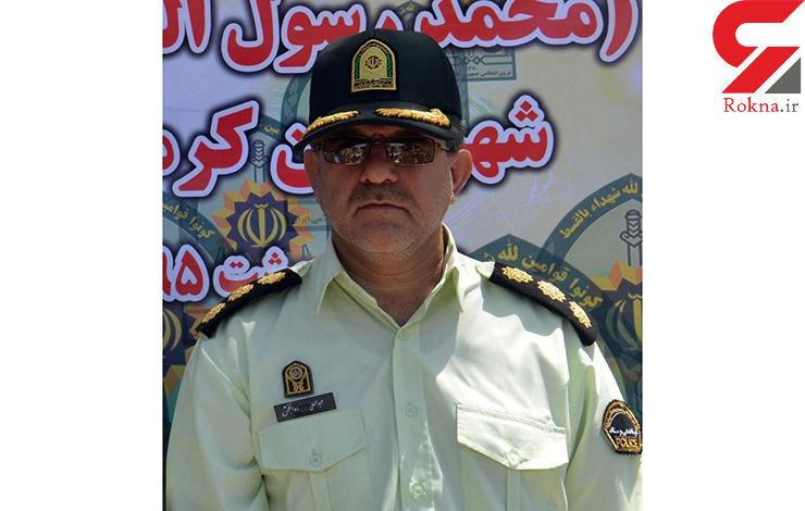 پلیس کرمان با کمک مردم 7سارق را در حین سرقت دستگیرکرد