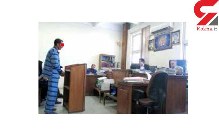 اعدام مجازات مرد شکاک/ این مرد افغان قاتل نامزد ایرانی اش شناخته شد+عکس