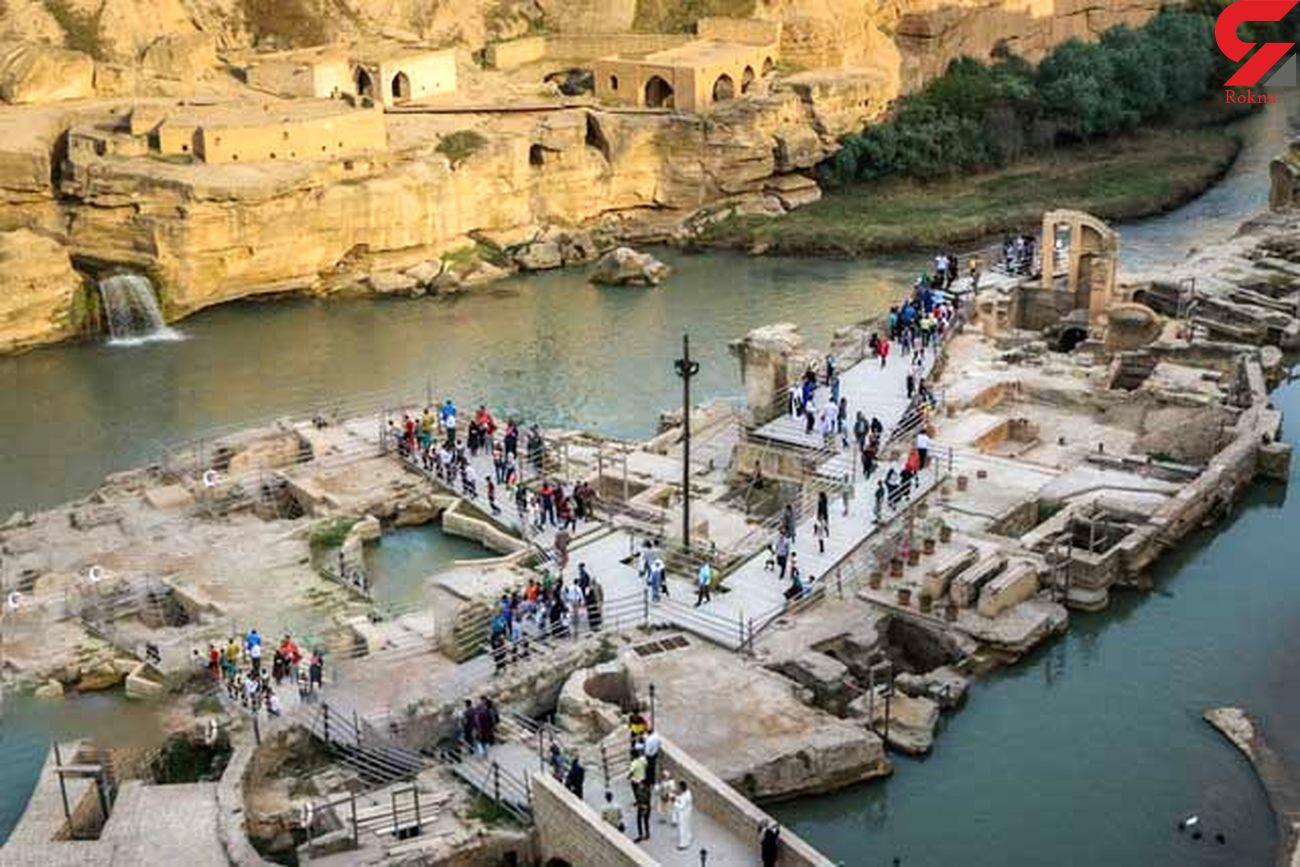 لطفا خوزستان را ممنوعالورود کنید