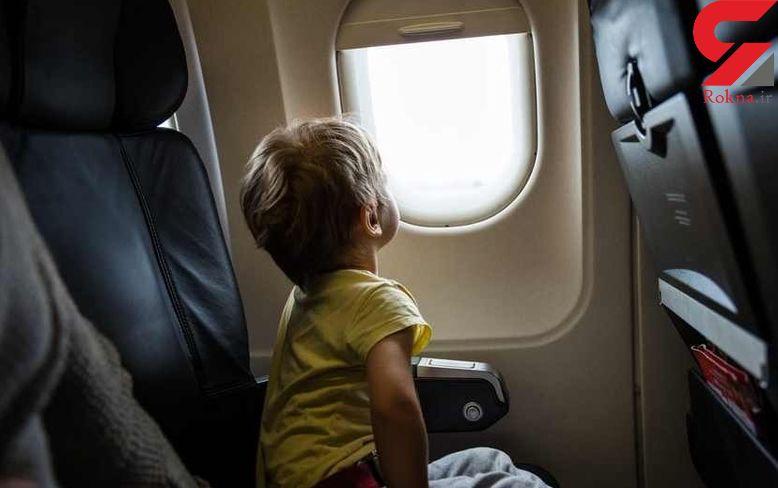 قبل از سفر داخل هواپیما کرم ضد آفتاب بزنید