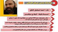 این مرد ادعا دارد امام جدید است !  + عکس و جزییات