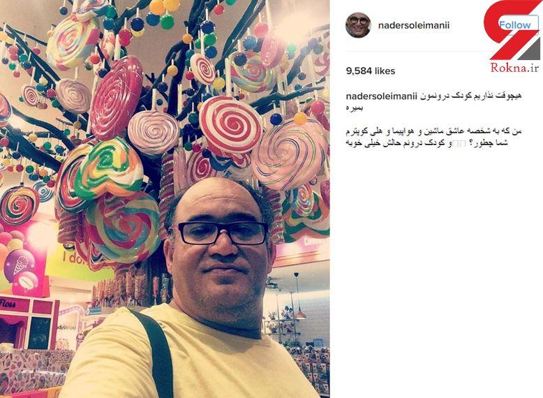 سوال جالب بازیگر معروف ایرانی وقتی غرق در آبنبات ها بود! +عکس